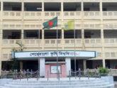 শেকৃবির অধিভুক্ত হচ্ছে ঝিনাইদহ সরকারি ভেটেরিনারি কলেজ