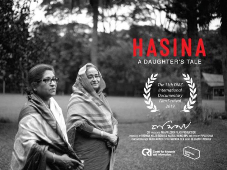 জন্মদিন উপলক্ষে ১০ টিভি চ্যানেলে 'হাসিনা: অ্যা ডটারস টেল'