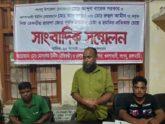 প্রতিবন্ধীকে মারধর, উপজেলা চেয়ারম্যানের বিরুদ্ধে আদালতে মামলা