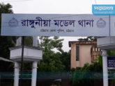 চট্টগ্রামে 'খুন হওয়া' দোকানির লাশ খাল থেকে উদ্ধার