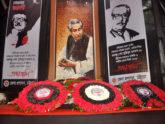 শোকের আবহে কালজয়ী মানবের কীর্তি স্মরণ চট্টগ্রামে