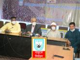 বাফুফে নির্বাচন: ৪৯ প্রার্থীকে বৈধতা দিয়েছে নির্বাচন কমিশন