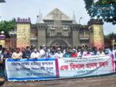 'আত্মঘাতী চুক্তি বাতিল করুন, শিশুপার্কের জঞ্জাল সরান'