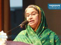 'সংক্ষিপ্ত সিলেবাসে হবে এসএসসি ও এইচএসসি পরীক্ষা'