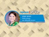 রোহিঙ্গা সমস্যার তিন বছর: নারী-শিশুদের বাস্তবতা ও প্রত্যাবর্তন