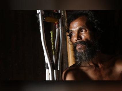 অভিনব পদ্ধতিতে 'আদিম'র জন্য তহবিল সংগ্রহ