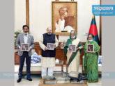 'শেখ মুজিব: অ্যা নেশনস ফাদার' গ্রন্থের মোড়ক উন্মোচন
