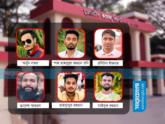 সিলেটে গণধর্ষণ: কলেজ কর্তৃপক্ষের ঘাটতি তদন্তে ৩ সদস্যের কমিটি