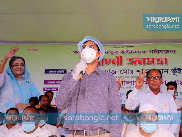 নৌকা উন্নয়ন ও স্বাধীনতার প্রতীক: গোলাম মর্তুজা পাপ্পা