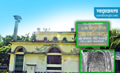 'হারানো' মসজিদে পাল্টে যাবে মুসলিমদের আগমনের ইতিহাস