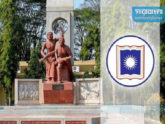 অসমাপ্ত পরীক্ষা নেওয়ার দাবি রাবি শিক্ষার্থীদের