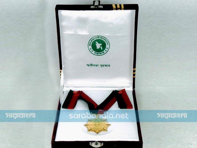 আজ স্বাধীনতা পুরস্কার-২০২০ প্রদান করবেন প্রধানমন্ত্রী