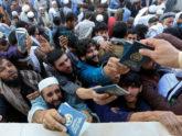 আফগানিস্তানে পদদলিত হয়ে ১১ নারীর মৃত্যু