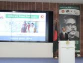 জাপানে 'জন্ম নিবন্ধন দিবস' উদযাপন করেছে বাংলাদেশ
