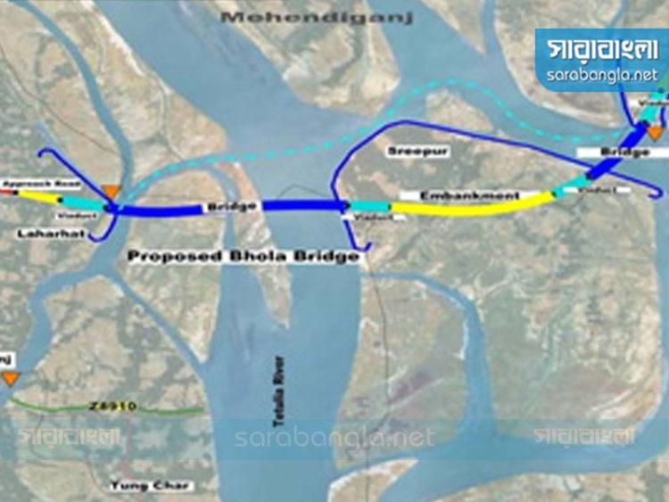 পিপিপি'তে 'ভোলা সেতু' নির্মাণ প্রস্তাবে অনুমোদন