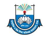 সরকারি স্কুলে ভর্তির লটারি সোমবার