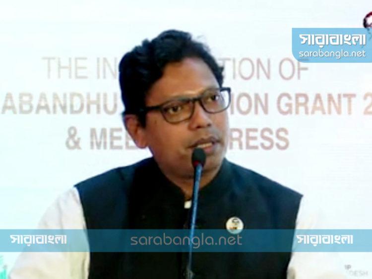 'অনুদান পাবে দেশি-বিদেশি ৩৬ স্টার্টআপ উদ্যোক্তা'
