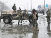 আফগানিস্তানে সেনা ঘাঁটিতে গাড়ি বোমা হামলা, মৃত ২৬