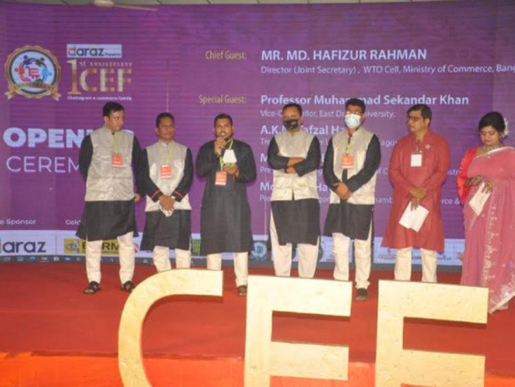 'চট্টগ্রাম ই-কমার্স ফ্যামিলির' দিনব্যাপী পণ্য প্রদর্শনী