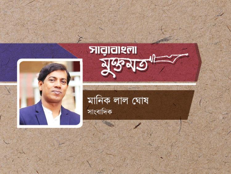 যুব রাজনীতির আইকন শেখ ফজলুল হক মণি