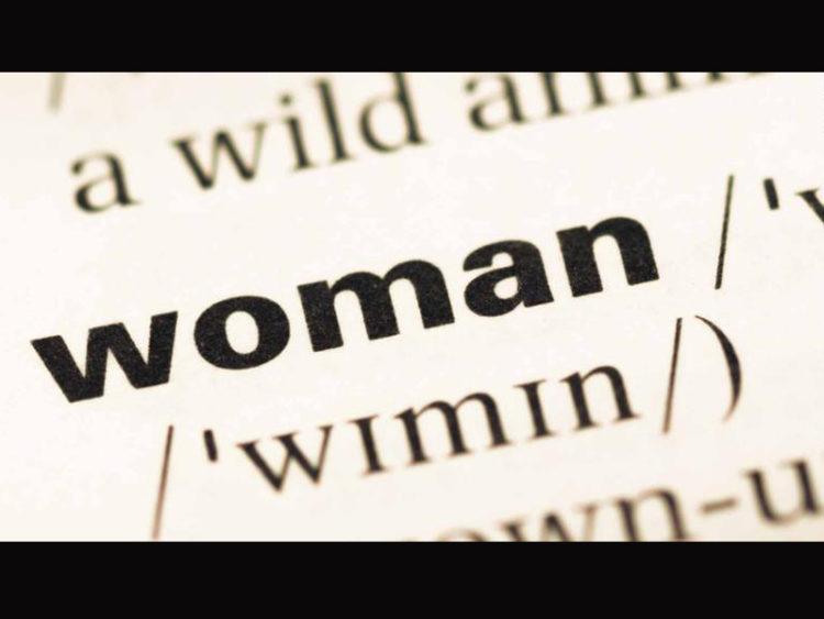 বদলে গেল woman শব্দের অর্থ