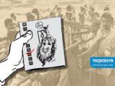 বিজয় দিবসে রাজাকারদের আংশিক তালিকা, হচ্ছে মুক্তিযোদ্ধা ডাটাবেজও