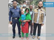 সিরাজগঞ্জে ২২ হাজার টাকায় বিক্রি হওয়া শিশু উদ্ধার