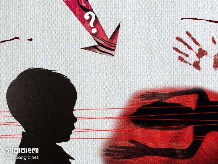 চাচার 'পরিকল্পনায়' ভাতিজা হত্যা, ইতালি ফেরা হলো না সাইমুমের