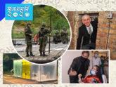 বিচিত্র বিশ্বে বছরের ১০ অবাক ঘটনা
