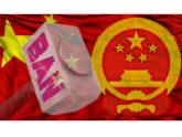 চীনে নিষিদ্ধ হলো শতাধিক মোবাইল অ্যাপ