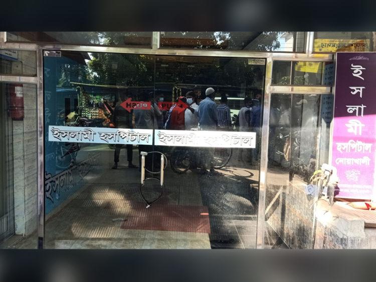 নোয়াখালীতে বন্ধ রাখার নির্দেশ না মানায় হাসপাতাল সিলগালা