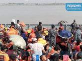 রোহিঙ্গা ইস্যুতে 'ব্যাখ্যা' দিয়ে নতুন বিবৃতি বিশ্বব্যাংকের