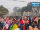 সিদ্ধিরগঞ্জে সড়ক অবরোধ, পুলিশের লাঠিচার্জে ১৫ পোশাক শ্রমিক আহত