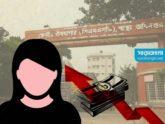 সিএমএসডিতে 'প্রভাবশালী' তাহমিনা একাই ৩ কোম্পানির প্রতিনিধি