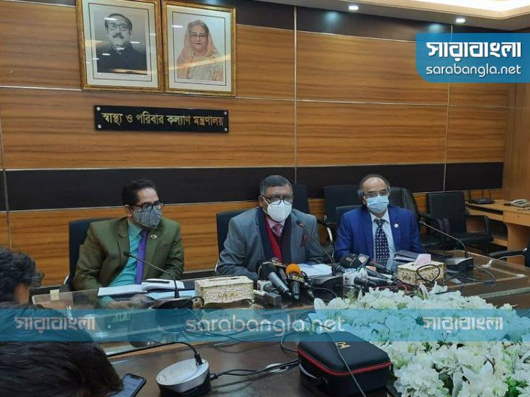 'ভ্যাকসিন প্রয়োজন হলে জাফরুল্লাহ সাহেব অগ্রাধিকার পাবেন'