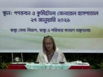 'ভালো না লাগা' রোগের ভ্যাকসিন আছে কি না জানি না: প্রধানমন্ত্রী