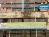 অবহেলায় শিশুমৃত্যুর অভিযোগ, সিকদার নার্সিংয়ের বিরুদ্ধে মামলা