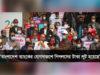 'বাংলাদেশ ব্যাংকের যোগসাজশে পিপলসের টাকা লুট হয়েছে' (ভিডিও )