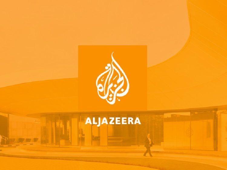 আল-জাজিরার বিরুদ্ধে মামলা: বিদেশি নাগরিকের বিরুদ্ধে আইনগত শুনানি