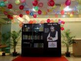 বিটিআরসিতে 'বঙ্গবন্ধু কর্নার' স্থাপন