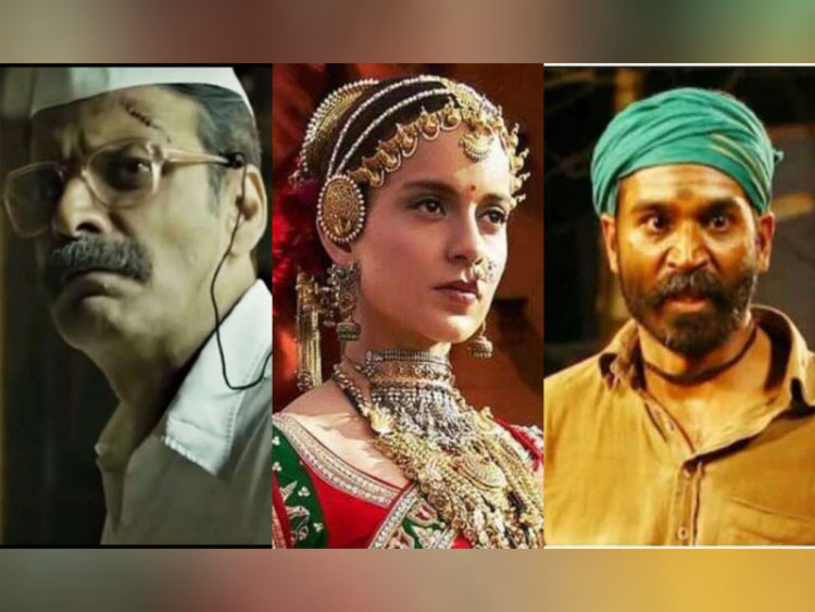 ভারতের জাতীয় চলচ্চিত্র পুরস্কার ঘোষণা