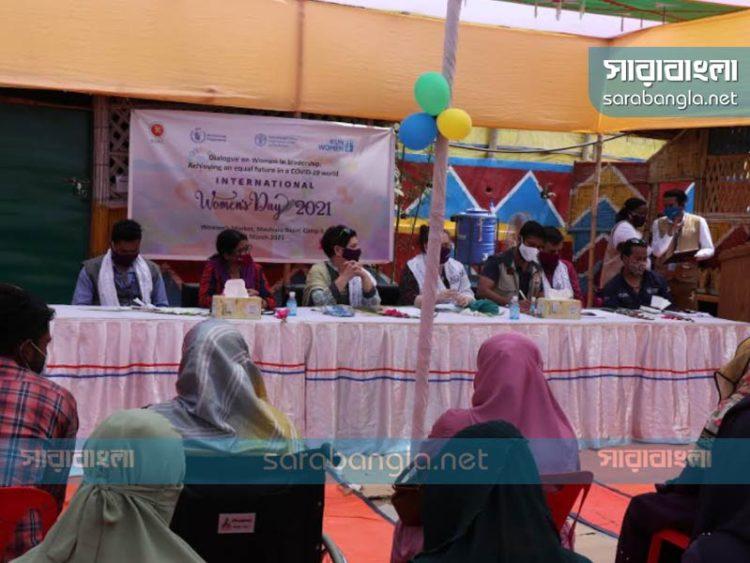 'রোহিঙ্গা নারীদের নিরাপত্তা নিশ্চিতই প্রধান চ্যালেঞ্জ'