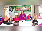 'প্রধানমন্ত্রী-স্পিকার নারী মানেই নারীর ক্ষমতায়ন নয়'