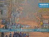 থানা-ভূমি অফিসে হামলায় ৭ মামলা, নাম নেই হেফাজতের কারও