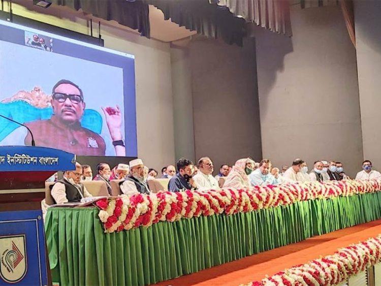 'নির্বাচন বর্জন বিএনপির নেতিবাচক অবস্থানকে স্পষ্ট করেছে'