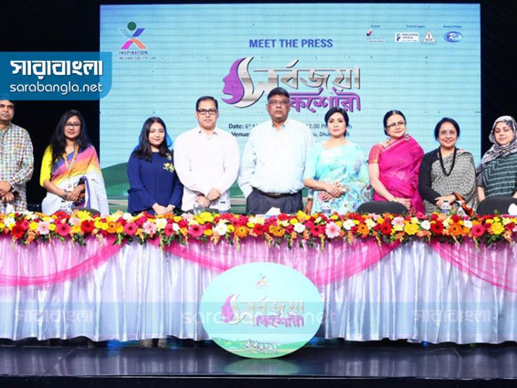 সর্বজয়া কিশোরী'র আত্মপ্রকাশ