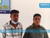 সিরাজগঞ্জে পুলিশের ওপর হামলা: কাউন্সিলর-আ.লীগ নেতাসহ গ্রেফতার ৫