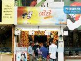 রমরমা পাইরেসির পাশাপাশি উগ্রবাদী বই বিক্রি হচ্ছে সেইবই অ্যাপে