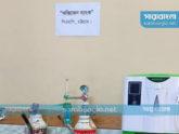 করোনায় জরুরি সেবা দিতে সিএমপির 'অক্সিজেন ব্যাংক'