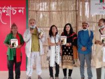 কামরুন নাহার পলিন সম্পাদিত 'বঙ্গবন্ধু' গ্রন্থের মোড়ক উন্মোচন